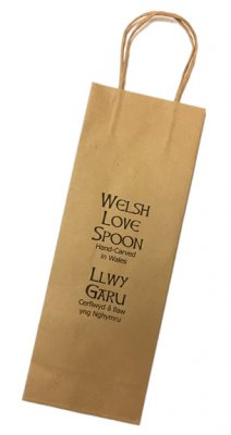 Welsh Lovespoon Gift Bag - 071